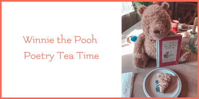 Winnie the Pooh Day Poetry Tea Time